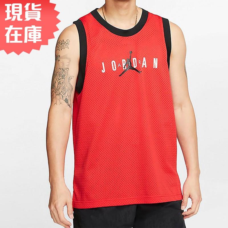 Nike Jordan Jumpman 男裝 背心 籃球 慢跑 訓練  透氣 紅【運動世界】CJ6152-657【現貨】