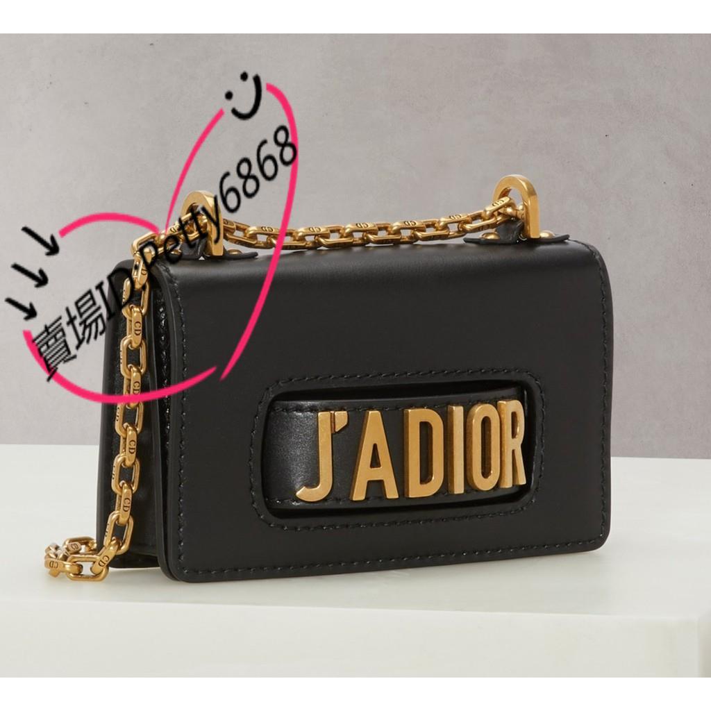 《小利家二手精品購》Dior迪奧/法國代購/新款黑色金扣Jadior鏈條單肩包