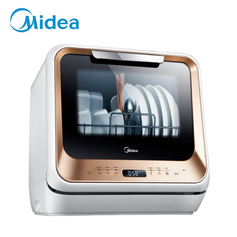 【美的 Midea】 免安裝洗碗機 (M1) 原廠公司貨