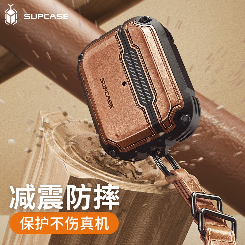 airpods 保護套ↂ☫✥SUPCASE Airpods保護套airpods pro硅膠airpods2三代3蘋果二