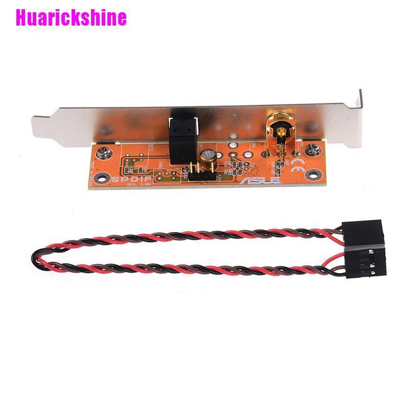 [Huarickshine] 華碩技嘉 Msi 主板的 Spdif 光學和 Rca 輸出板電纜支架