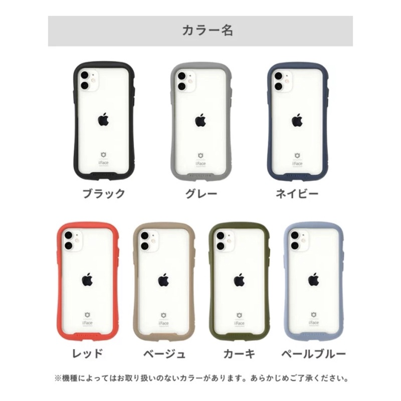 iFace Reflection iPhone透明強化手機機殼iphone13/12