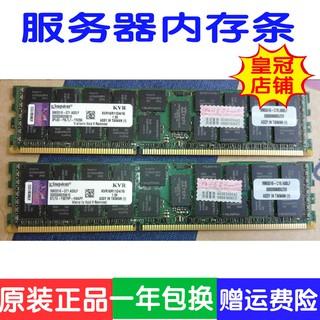 ❍❖金士頓  KVR16R11D4/ 16 ECC REG服務器內存16G DDR3 1.5V X79 CC