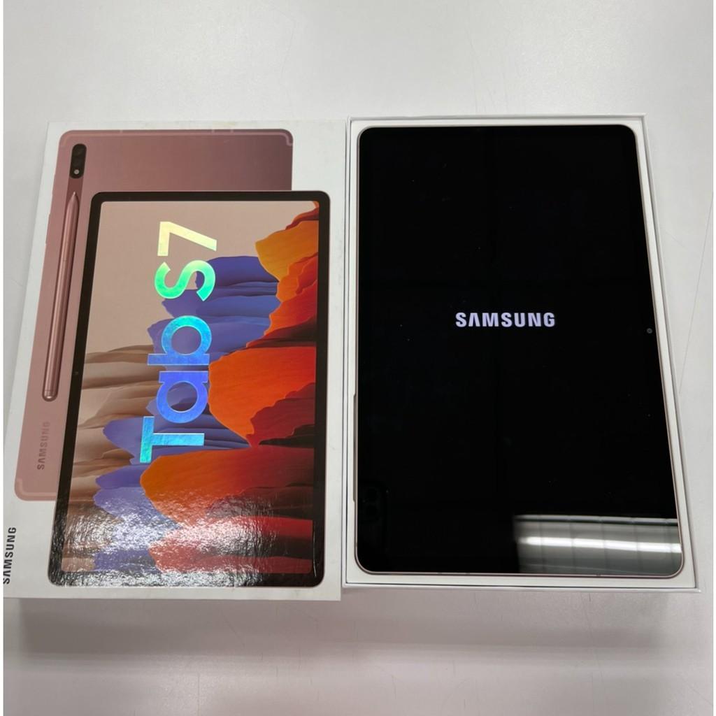 Samsung Galaxy Tab S7 (WiFi,128GB)金 中古二手機 9.9成新🔺保固到2022/4月