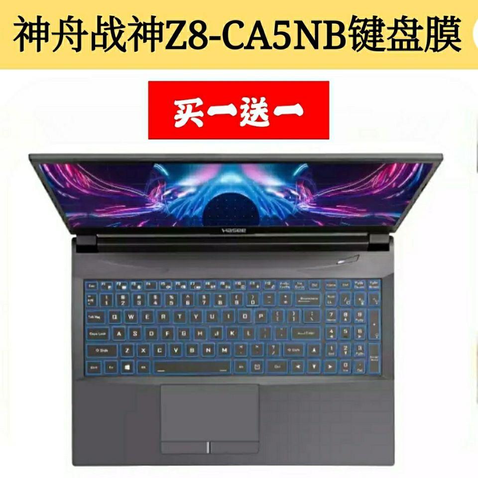 【台灣新款現貨】神舟戰神Z8-CA5NB鍵盤保護膜RTX3060筆記本CA5NA電腦CA5NS防塵罩