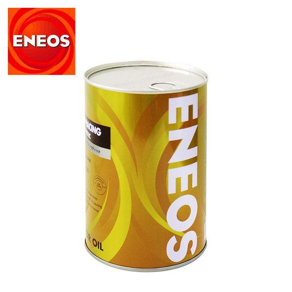【日本ENEOS】SUSTINA 0W-50化學合成機油(4入)