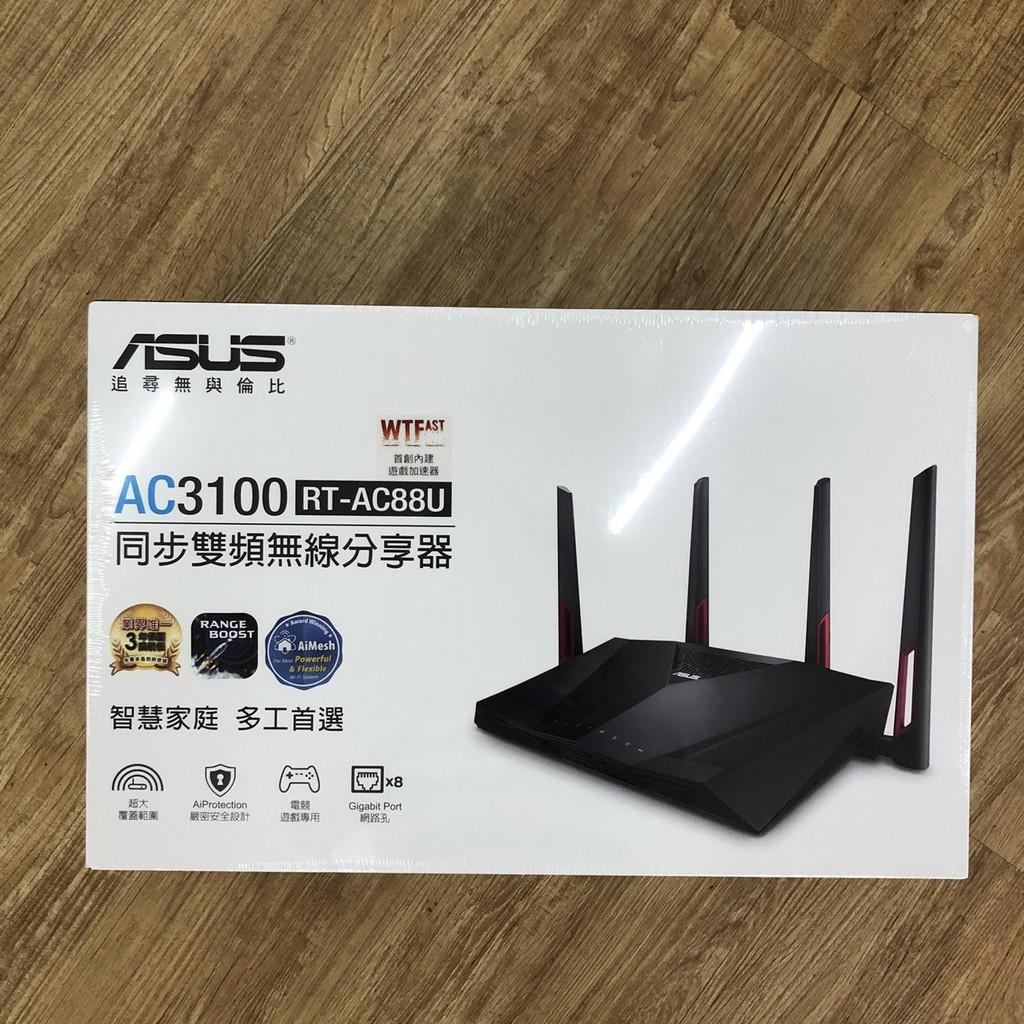ASUS 華碩 RT-AC88U 電競專用 雙頻AC3100 Gigabit 無線網路分享器