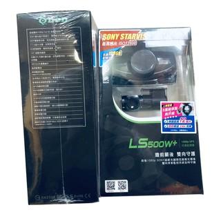 DOD LS500W+ PLUS 【送32G/ 全新品】SONY前後/ F1.6大光圈/ 145°/ WDR/ GPS 行車記錄器 新北市