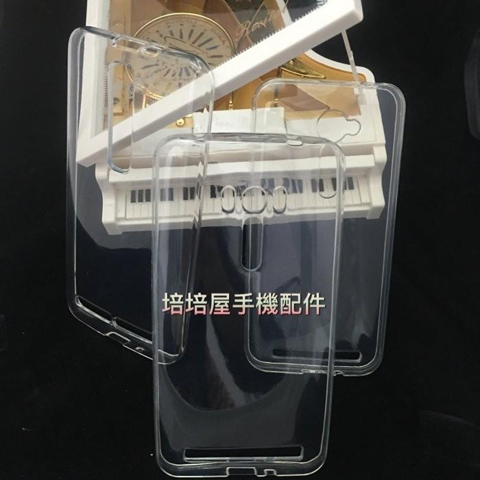HTC One E9 dual sim (E9X)《透明手機殼 軟殼軟套》透明手機套背蓋矽膠套保護套保護殼清水套果凍套