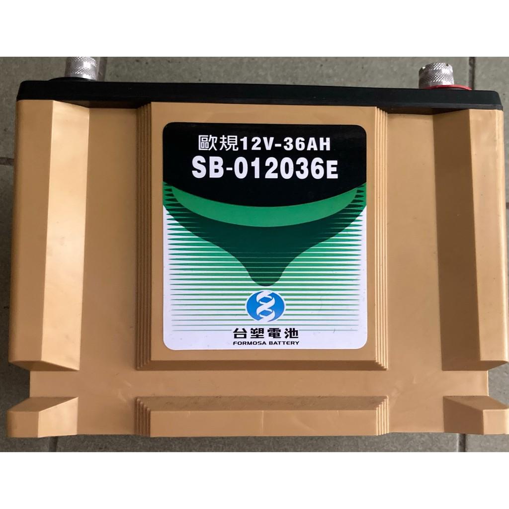 台塑鋰鐵電池 歐規12V-36AH(SB-012036E) 保固內
