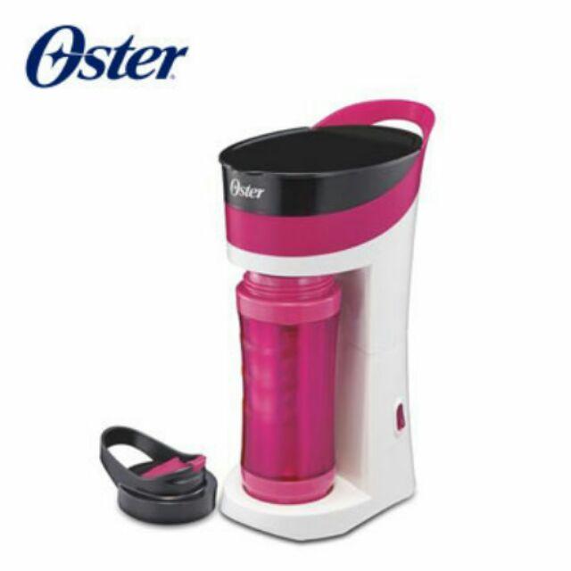 《二手》Oster 隨行杯咖啡機 桃紅
