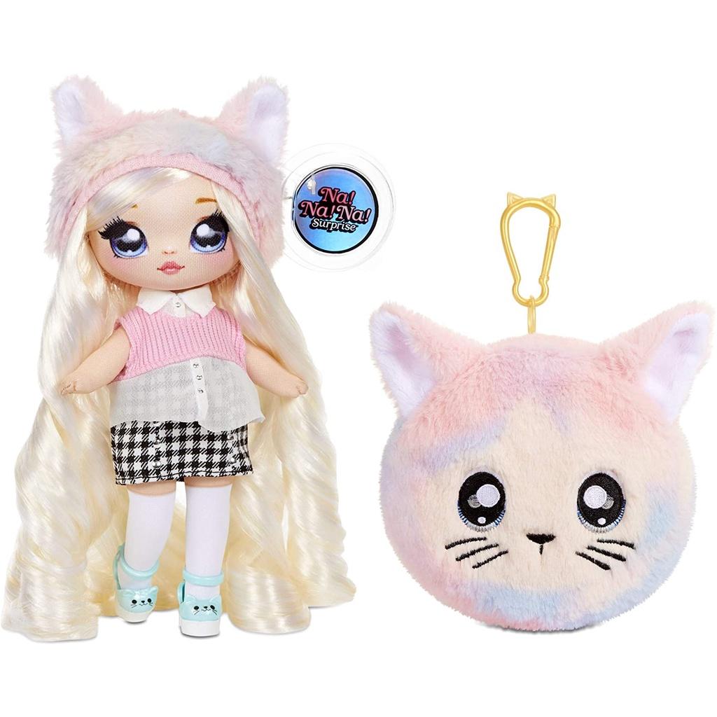 正版NaNaNa Surprise超大驚喜版娜娜限定款背包套裝驚喜娃娃盲盒