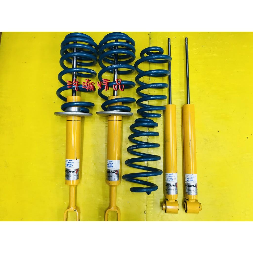 浩瀚精品 KONI 1140 AUDI 01~07 A4 B6 B7 AVANT 用 阻尼可調避震器 極新品 保固4個月
