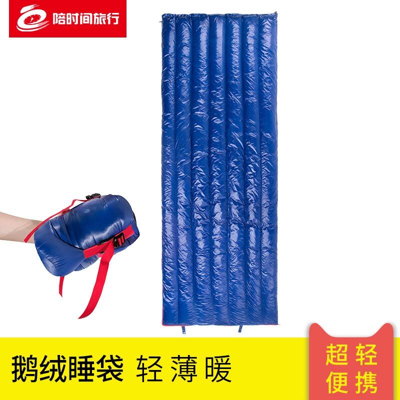 HuiManWeiShang現貨羽絨睡袋大人戶外超輕露營睡袋單人便攜式四季保暖可拼接鵝絨睡袋