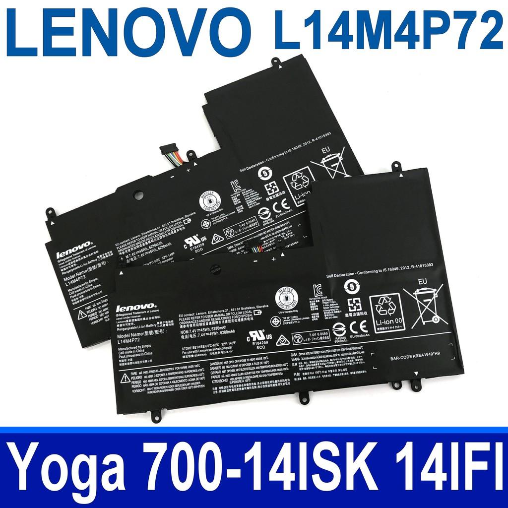 LENOVO L14M4P72 4芯 原廠電池 Yoga 700 700-14ISK 14IFI 14ISE 14ISK