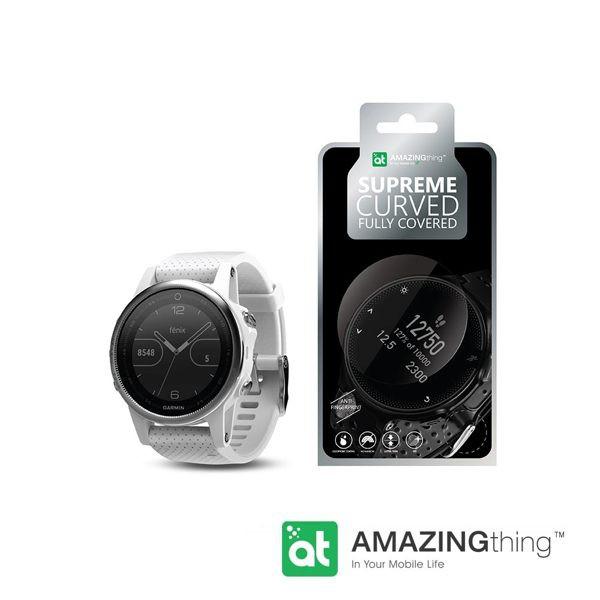 AMAZINGthing Garmin Fenix 5S 螢幕保護貼 廠商直送 現貨