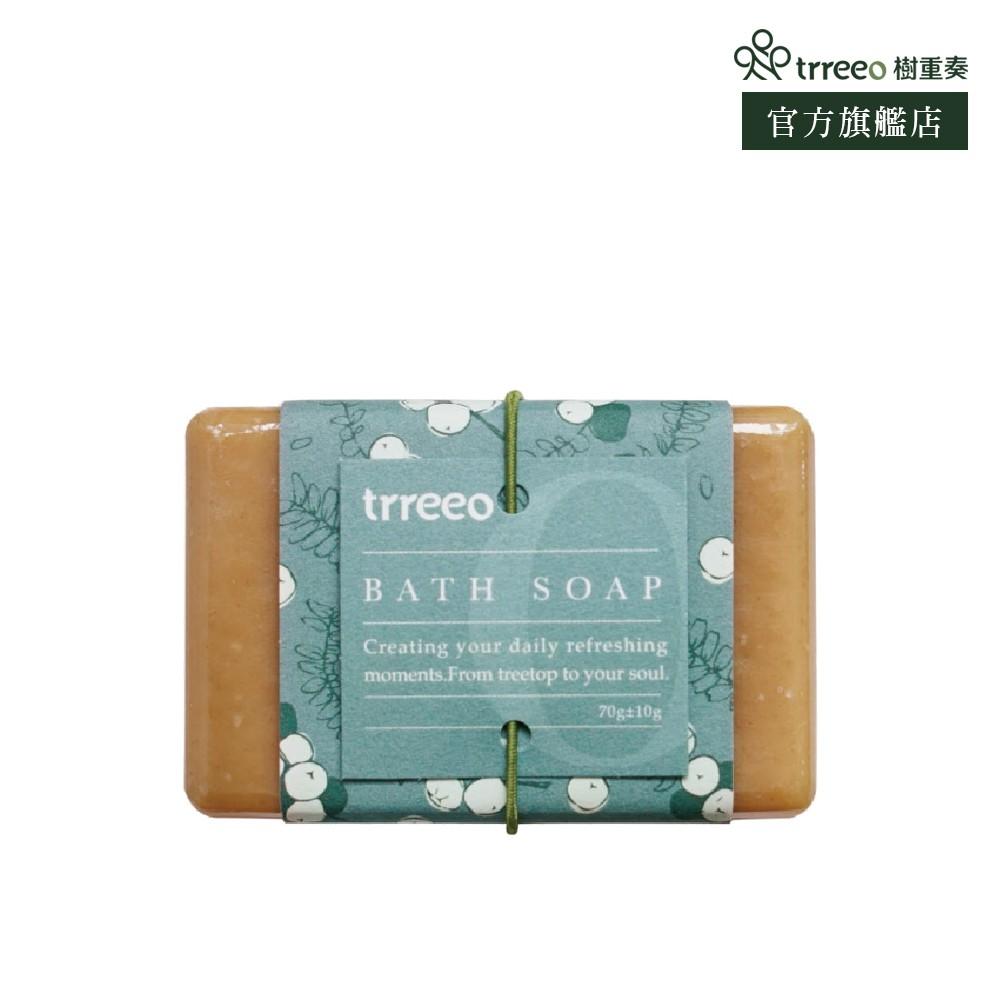 【trreeo 樹重奏】薑汁牛奶暖心皂