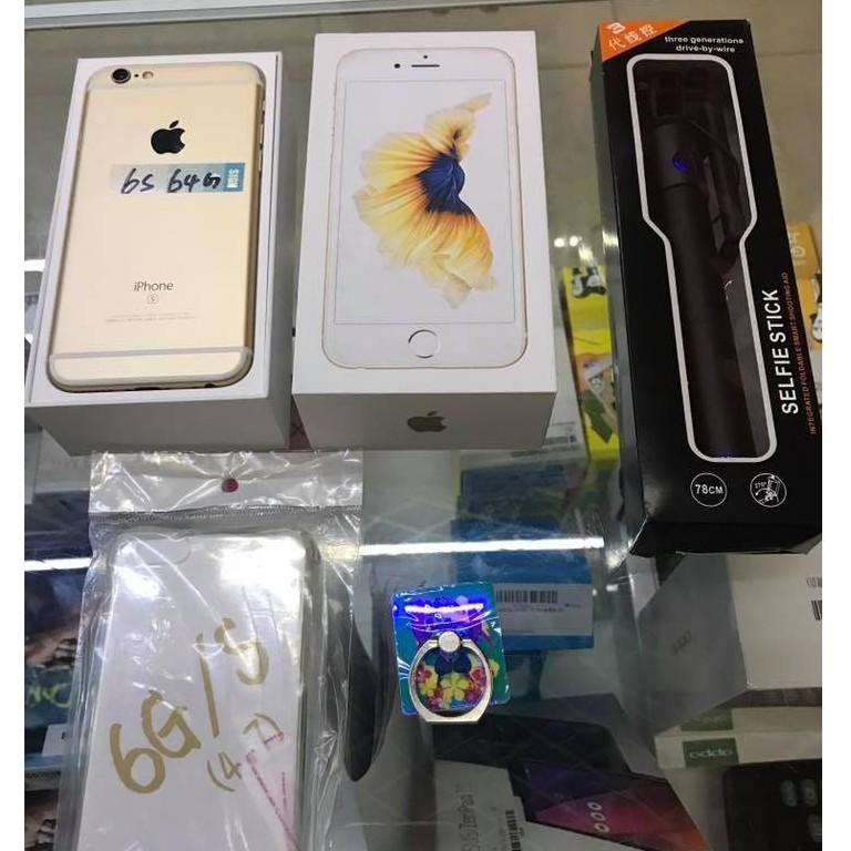 6s 64G 32G 現貨 Apple iPhone6s i6s 4.7寸 二手 95新 中古機 金 超商取貨付款