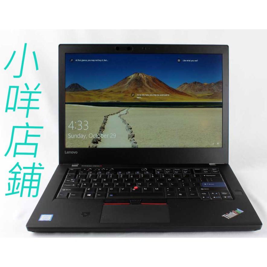 §小咩店鋪§ Lenovo 聯想 ThinkPad TP25 AE 25周年紀念款