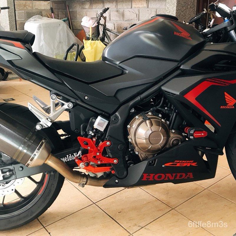 適用於本田 CBR500R CB500F 13-20年 改裝升高腳踏 前腳踏總成