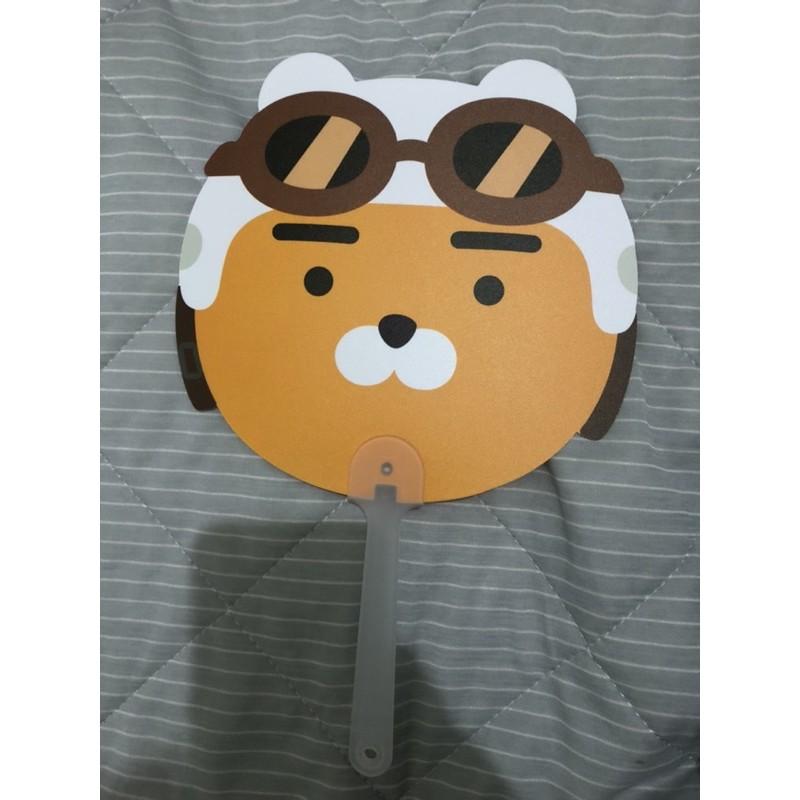 台灣旗艦店限定 Kakao Friends Ryan 萊恩 安全帽造型手搖扇 扇子