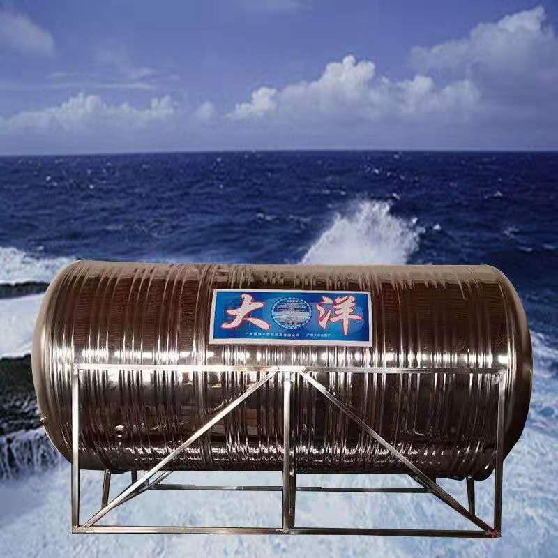 現貨特賣限時 全館 304不銹鋼水桶帶蓋儲水桶水塔水箱水桶大號特大純凈水桶家用大桶