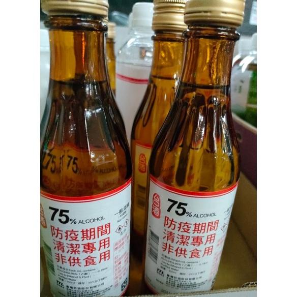 大量現貨台酒酒精 特價$44瓶 防疫面罩24元/個 現貨唷