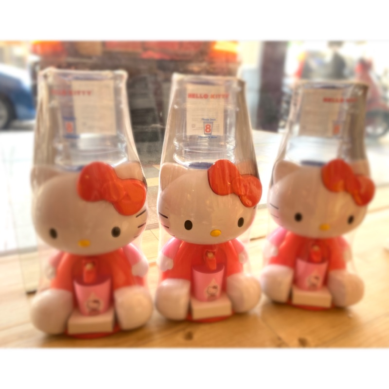 Hello kitty 可愛飲水機