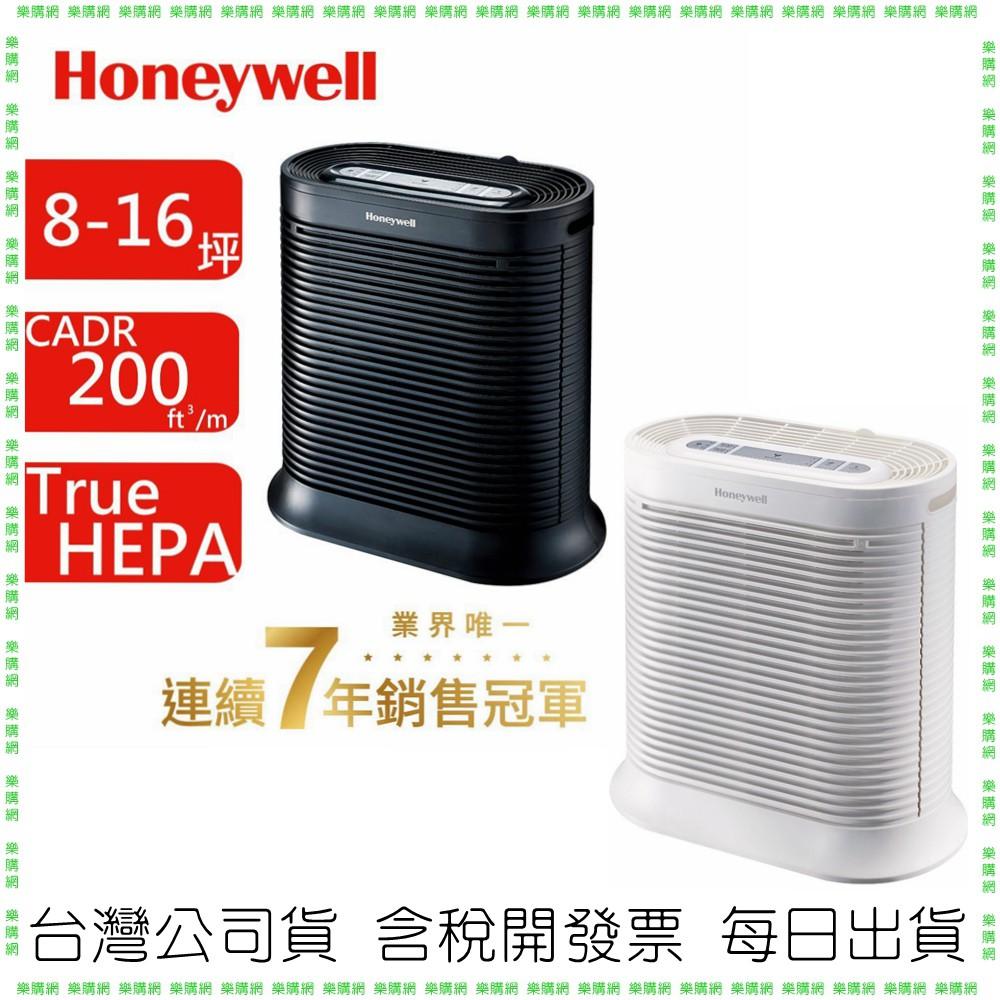 適用8-16坪 Honeywell HPA-202APTW HPA200 抗敏空氣清淨機 HPA202