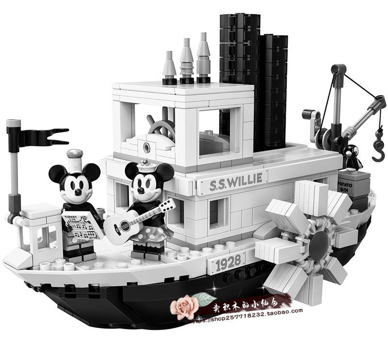 爆款樂高IDEAS創意系列 21317 米奇的威利號汽船兒童拼裝玩具米老鼠