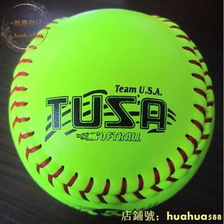促銷新款專業款12寸牛皮硬式/ 軟式壘球中小大學中國壘協認證 團建比賽壘球運動用品 嘉義市