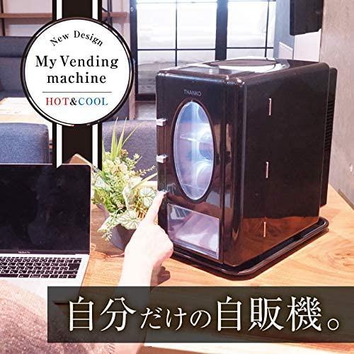 【日本】THANKO 小冰箱 刷卡分期含運 自動販賣機小冰箱 SCSMVMFS 可保溫或保冷 露營 外出 冰箱 飲料