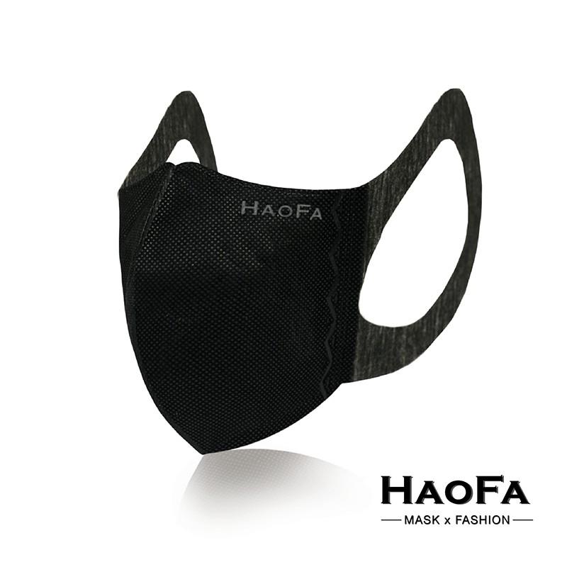 口罩【HAOFA】3D 無痛感立體口罩 『質感黑成人款』四層式 50片/盒 黑口罩 黑色口罩