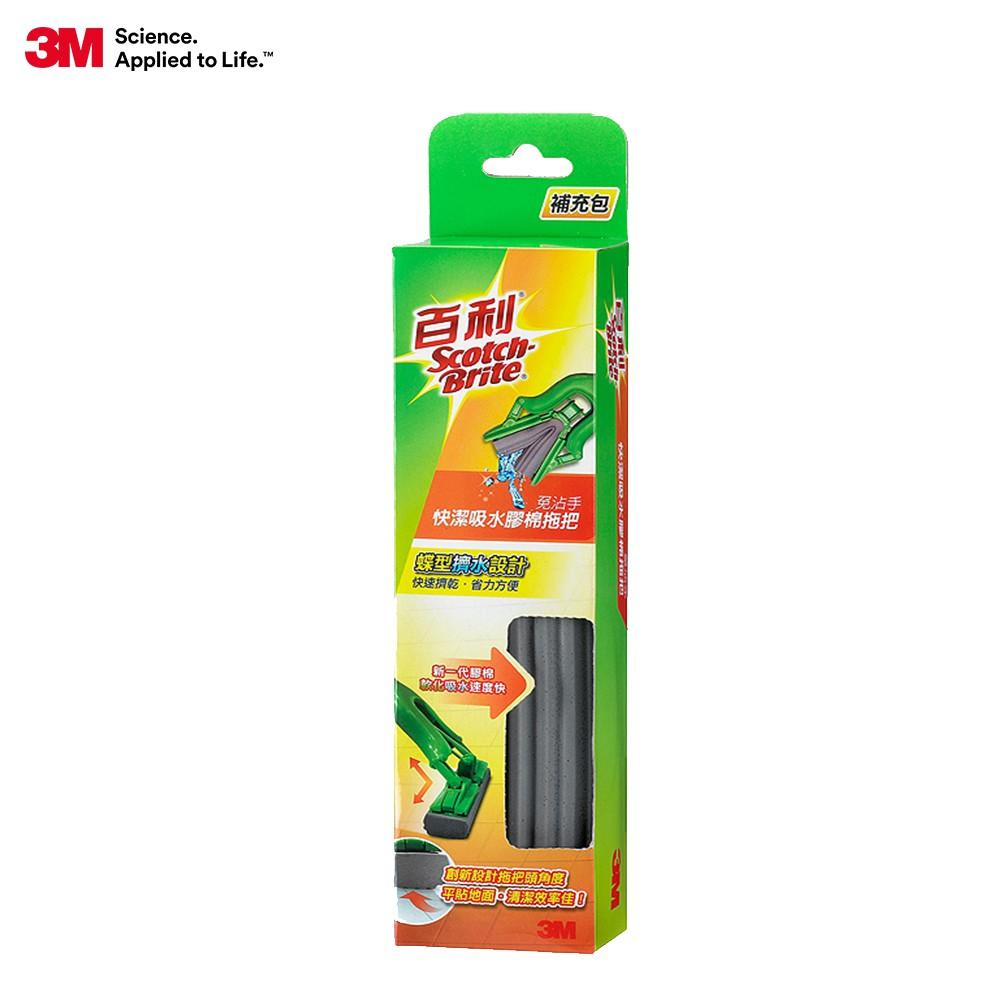 3M 百利 免沾手快潔吸水膠棉拖把補充包-綠色