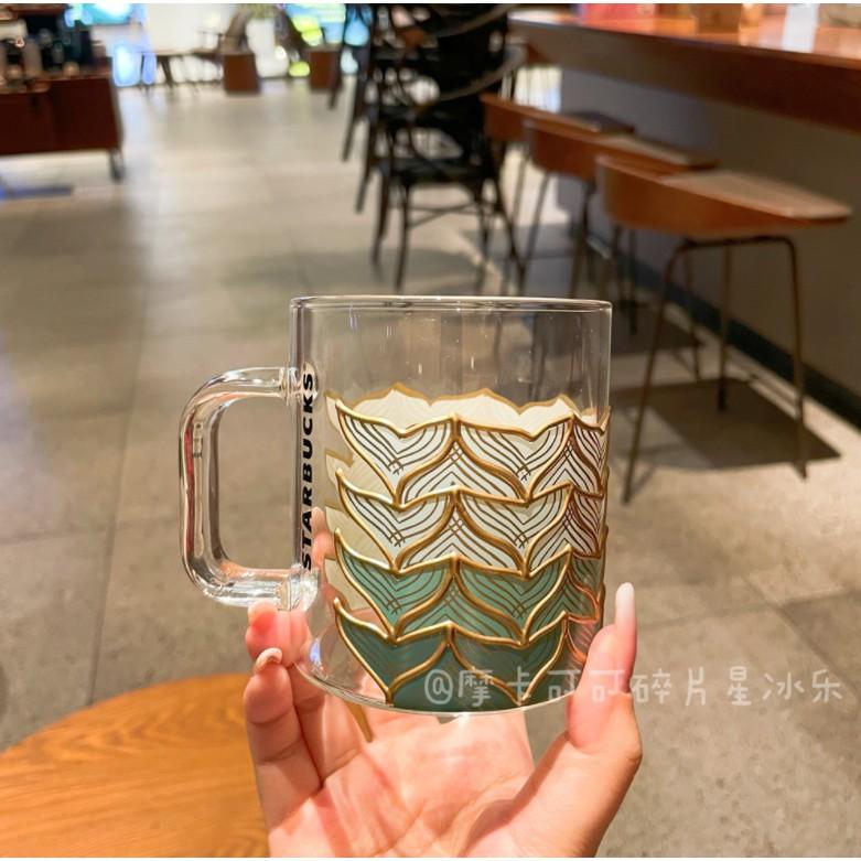 2021韓國星巴克杯子50週年金邊魚鱗魚尾玻璃杯小清新送禮情侶杯