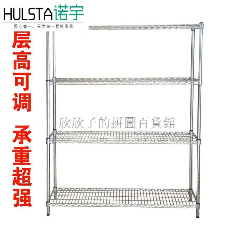 ✢⊙廚房貨架長60/70/80/90寬30/40cm小型窄置物架家用儲物架多層鐵架熱賣