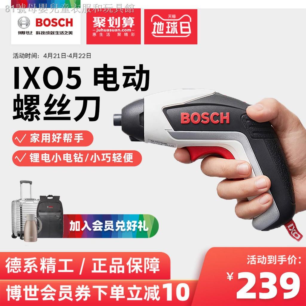 螺絲起子◐✷bosch博世電動螺絲刀小電鉆起子機充電式家用多功能電批工具 ixo5
