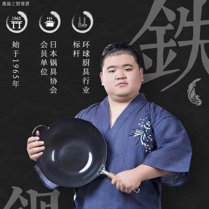 2021新款 日式不粘鍋✹✚⊕日本TETSU PLUS極鐵鍋平底炒鍋28cm高純鐵無涂層輕量極鐵授權產品