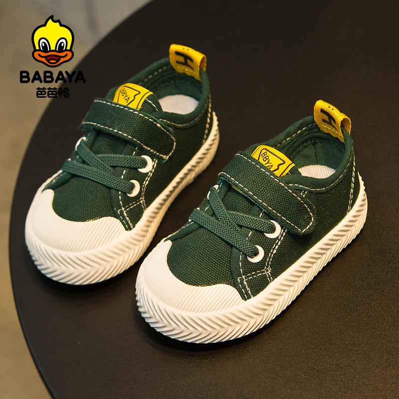 日系 芭芭鴨寶寶帆布鞋男寶布鞋小童兒童軟底男童鞋子潮2021年春款新款