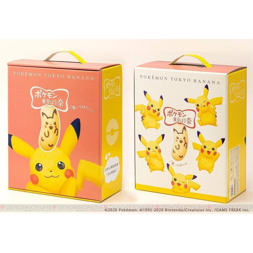 日本最新 Tokyo Banana 東京香蕉 x 寶可夢 神奇寶貝 第一彈 皮卡丘 禮盒 12入 8入 代購
