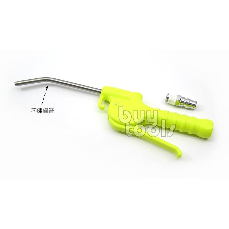 BuyTools-《專業級》250PSI高壓專用氣動風槍 氣動吹塵槍 氣流風槍 塑鋼本體 4吋不鏽鋼風管 台灣製「含稅」