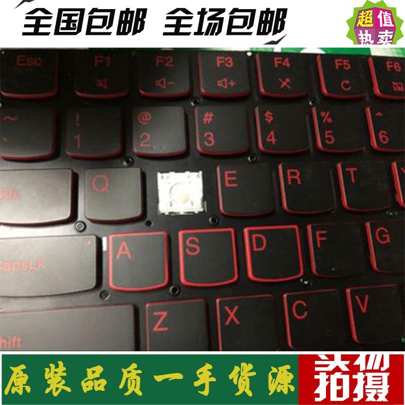 【現貨】聯想拯救者15 14 R720 Y7000 Y50 Y40 Y520筆記本鍵盤按鍵帽支架