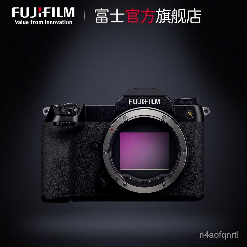 【旗艦店】富士GFX 100S 無反中畫幅相機 微單vlog相機 gfx100s