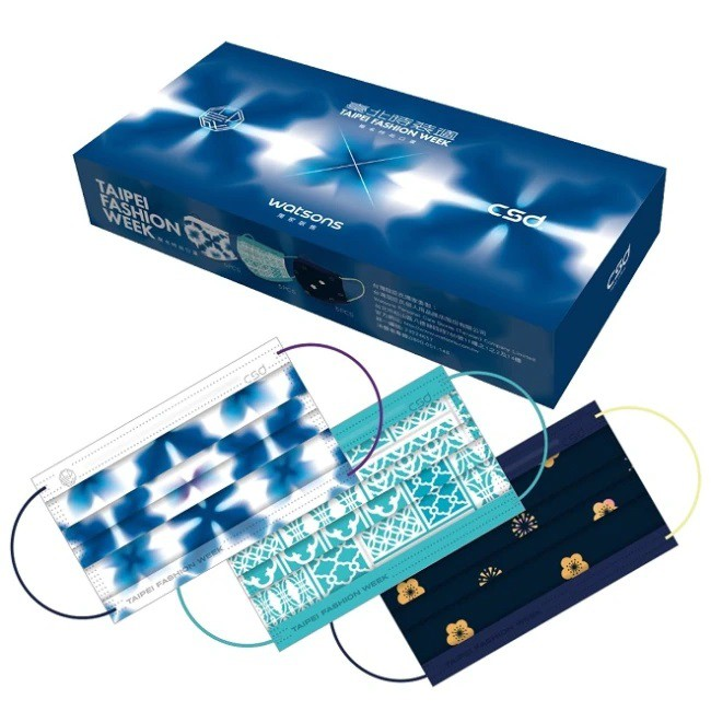 WATSONS 台北時裝週 x CSD中衛聯名時尚口罩盒裝15入(藍染款/窗花款/梅花款)