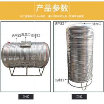 現貨不銹鋼水箱家用1噸臥式儲水罐蓄水桶屋頂太陽能水塔304水箱儲水桶