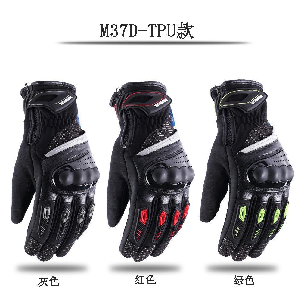 Masontex冬季機車騎行手套防水保暖全指賽車硬殼觸屏騎士手套
