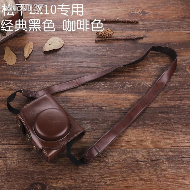 【現貨免運】๑☾●松下LUMIX LX10相機包皮套 lx10底座半套攝影包便攜保護套復古風
