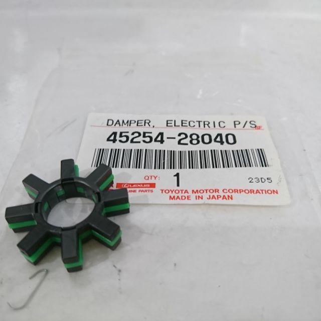 豐田 PREVIA CAMRY ALTIS PRIUS 45254-28040 電子方向機 聯軸器 阻尼器