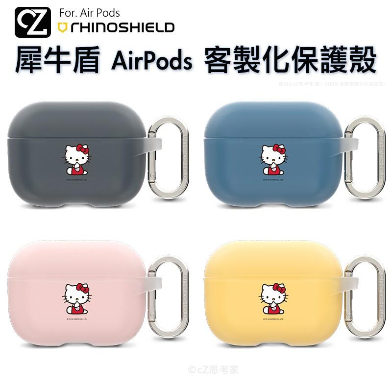 犀牛盾 AirPods Kitty 客製化保護殼 (上蓋+下蓋) AirPods Pro 3 2 1代 防摔殼 Shh