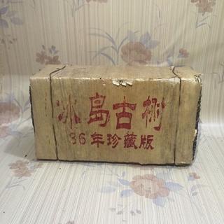 86珍藏版雲南普洱茶生茶幹倉冰島古樹茶古董磚茶陳年老茶磚2000g
